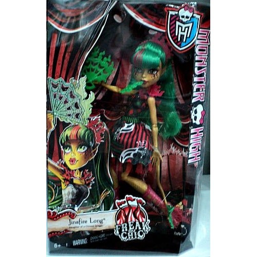 Monster High Jinafire Long